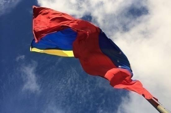 Путин и Мадуро находятся на постоянной телефонной связи, сообщили в МИД Венесуэлы