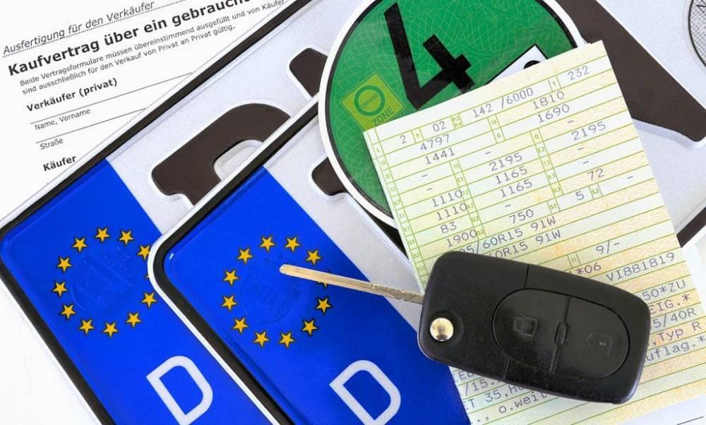 Регистрация автомобиля в Германии: стоимость и правовые нюансы