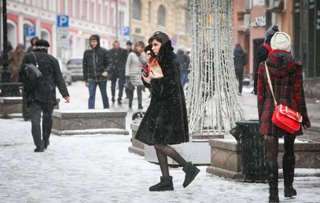 Москвичам предрекли резкие погодные перепады на выходных