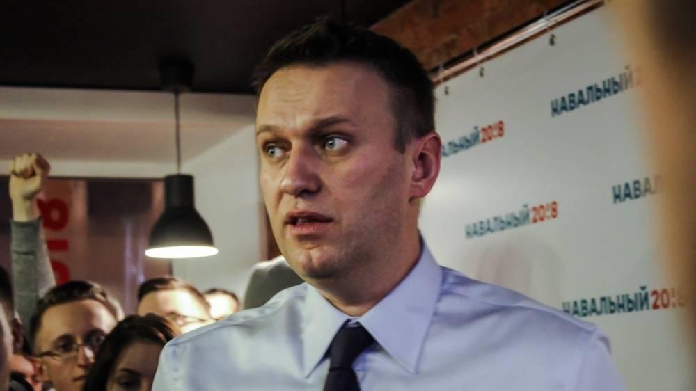 За варварство придется отвечать: в Госдуме напомнили, как по инициативе Навального у Петербурга украли газон