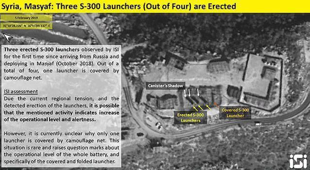 """Израильский спутник-шпион """"нашёл"""" С-300 под маскировочной сеткой в Сирии"""