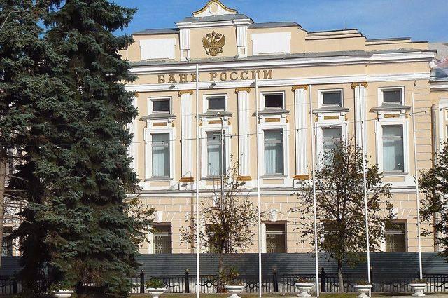 ЦБ выпускает памятную монету к пятой годовщине воссоединения Крыма с РФ