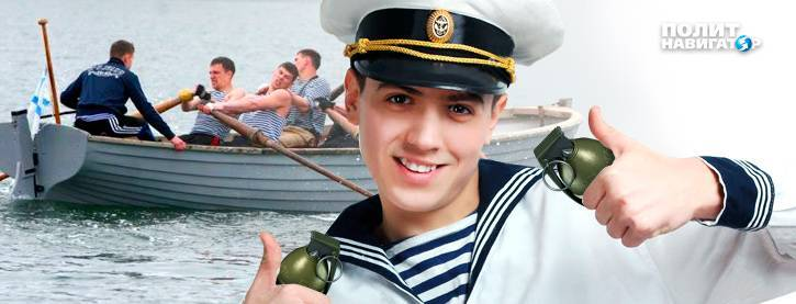 Грозный украинский флот повеселил публику
