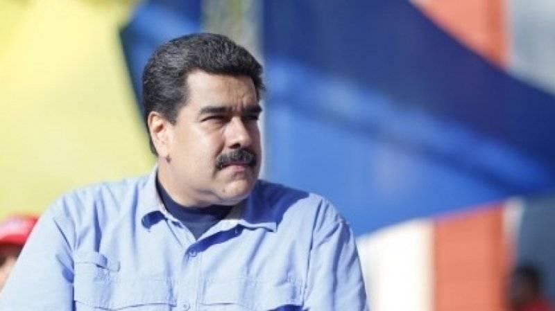 Венесуэла готова вести с США диалог об открытии офисов взаимных интересов, заявил Мадуро