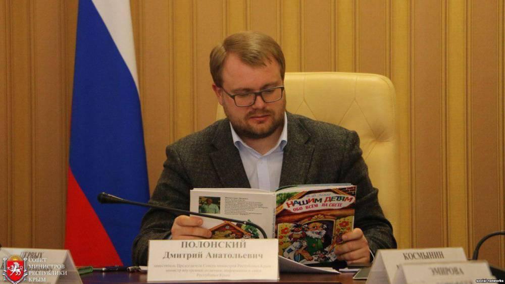 В Крыму продолжается конфликт вокруг обвинений зама Аксенова в работе на СБУ