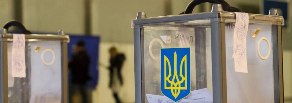ВСУ намерены помешать участию в выборах противникам Порошенко