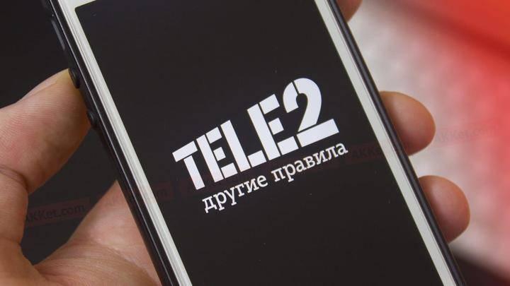 «Ростелеком» выкупит 100% акций оператора сотовой связи Tele2