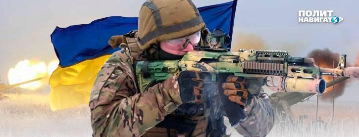 Украинские диверсанты совершили попытку прорыва в ЛНР
