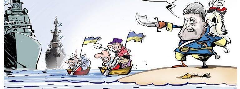 Москитный флот Порошенко показал нулевую эффективность