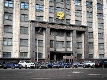 Госдума приняла закон об ужесточении наказания для лидеров ОПГ