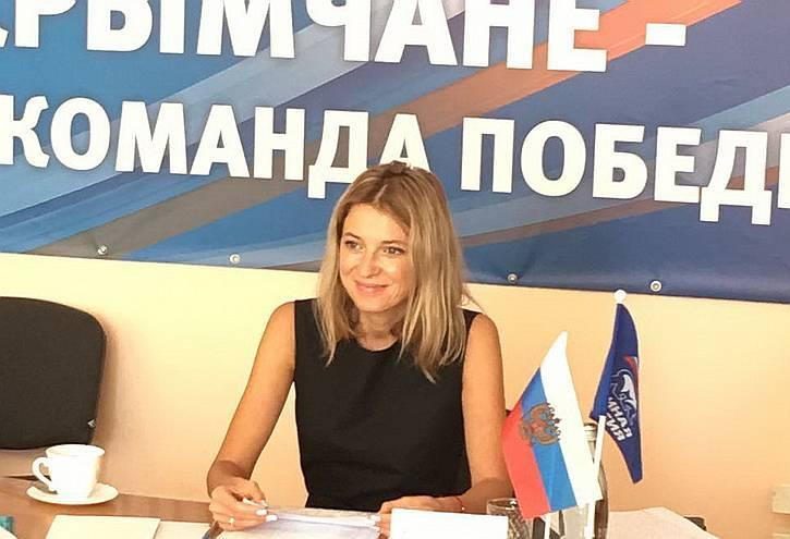 Поклонская уточнила: «Единая Россия» – не партия Крымской весны