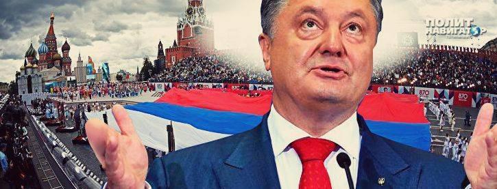 Украина: «Остаточне прощевай» принесло обратный эффект