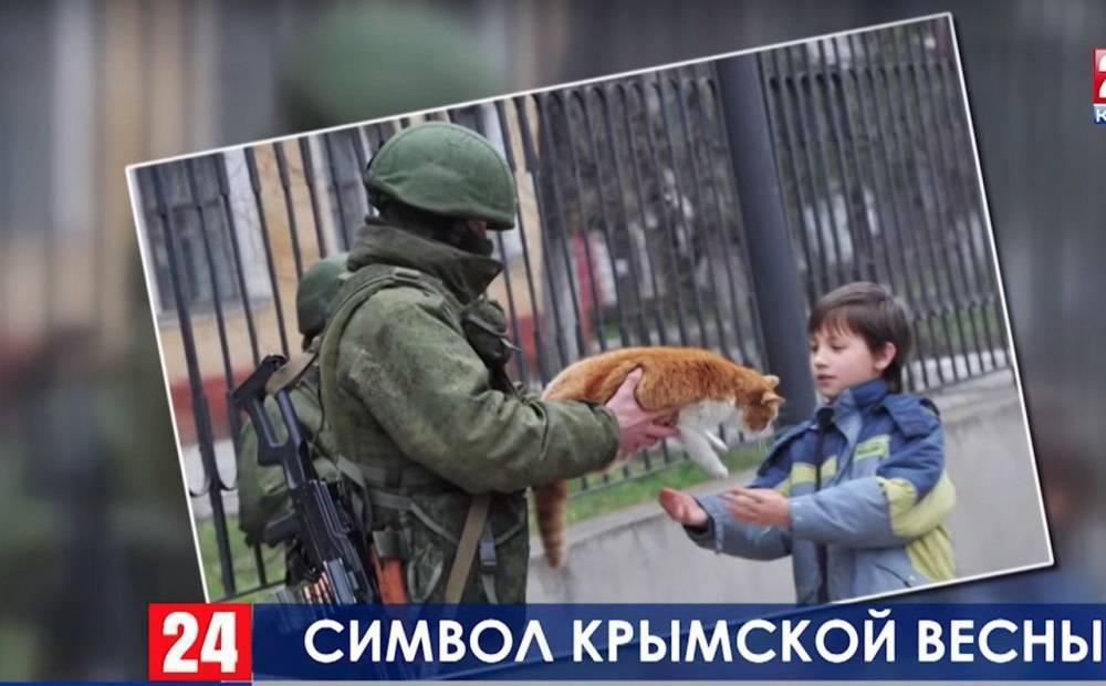 Телевизионщики разыскали символ Русской весны пять лет пустя