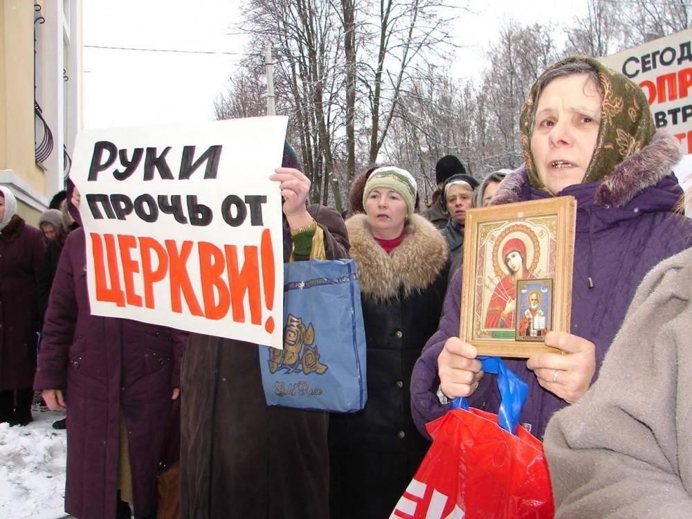 Атака Порошенко на Московский Патриархат провалилась