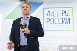 Герман Греф назвал один из главных банков Урала отставшим на десять лет