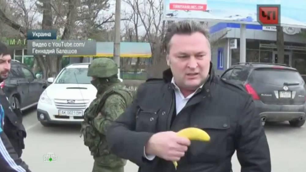 Киевский миллионер, которому наваляли в Крыму, призвал забыть о полуострове на 50 лет