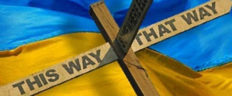 В Госдуме спорят – брать Украину целиком или по кусочкам