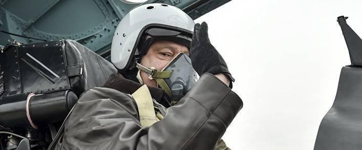 После заявления Порошенко жители приграничных районов Украины испугались за свое будущее