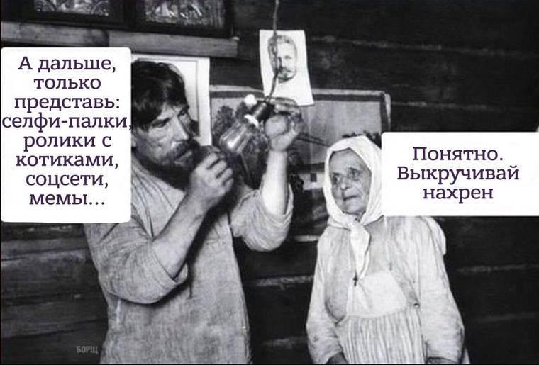 Отборные слухи олучших людях России