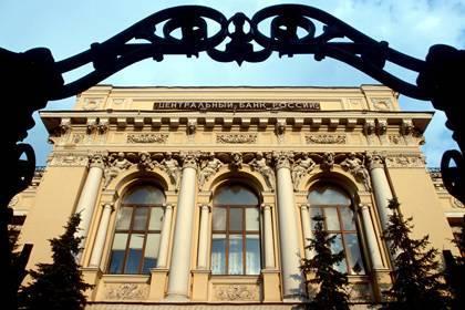 Центробанк: Сбережения россиян достигли рекордного уровня