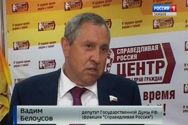 Избежавший ареста за 3,5-миллиардную взятку Белоусов вернется в Госдуму