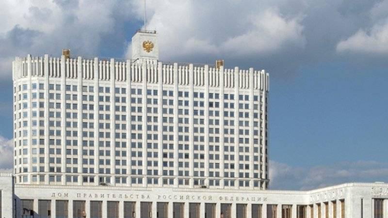 Кабмин согласовал план по привлечению в Костромскую областьсоотечественников