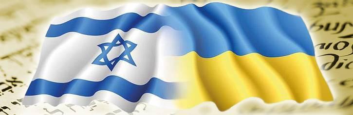 Украинские СМИ обвиняют Израиль в унижении: фото и иллюстрации