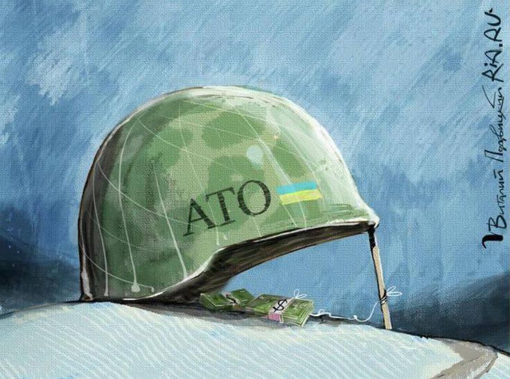 Сожрите друг друга: Боевики АТО обвинили Тимошенко в подкупе