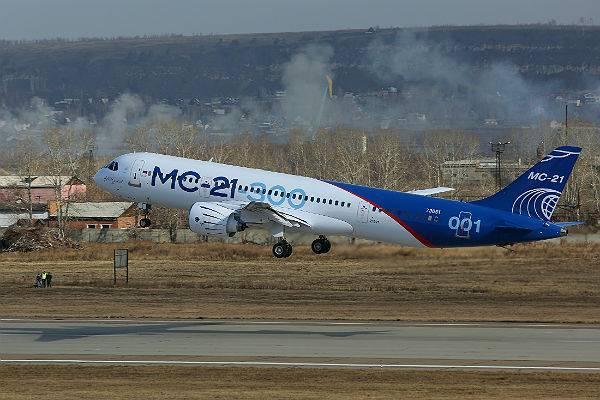 Третий самолет МС-21-300 совершил первый испытательный полет в Иркутске: фото и иллюстрации