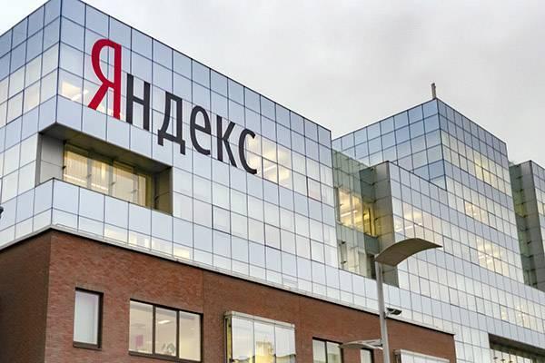 «Яндекс» запустит собственную социальную сеть «Аура»