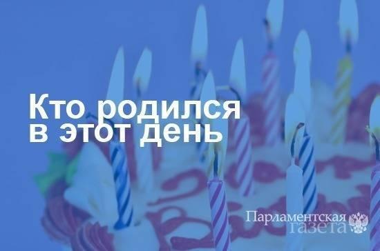 Кто родился 17 марта