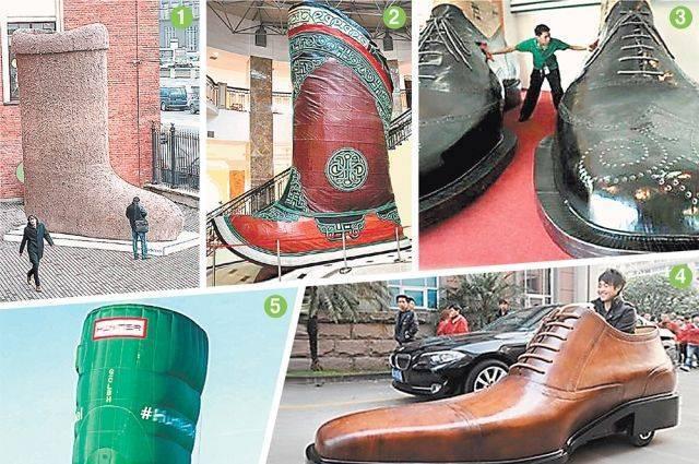 Где делают ботинки для гигантов?