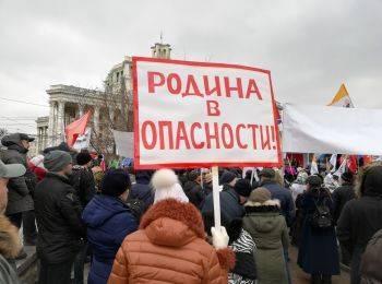 В Москве прошел митинг патриотических сил «За Россию, справедливость, новый курс!»