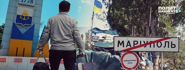В Мариуполе минируют гражданские объекты