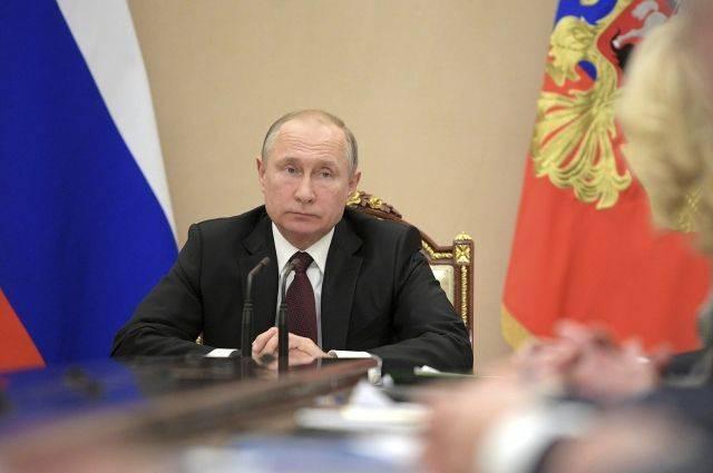 Путин назвал условие, при котором Россия снимет ответные санкции против ЕС