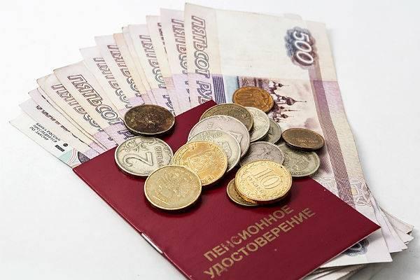 Медведев утвердил индексацию социальных пенсий с 1 апреля