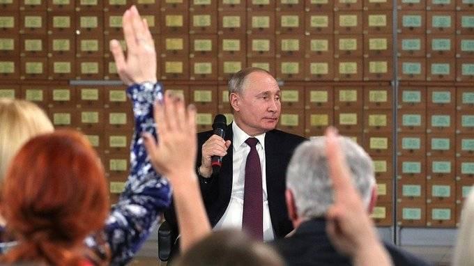 Встреча собщественностью Крыма иСевастополя