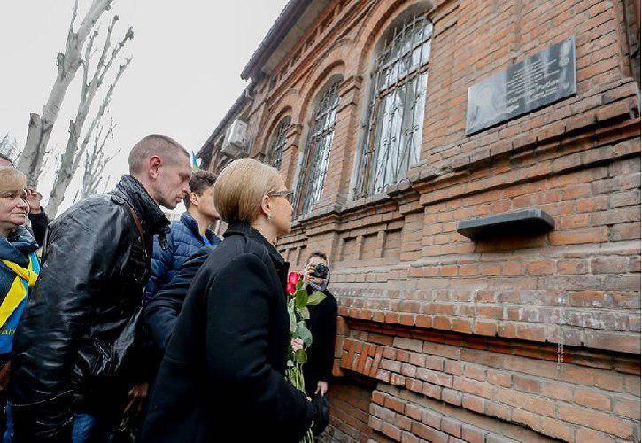 Тимошенко выбрала символическое место для антироссийской речи