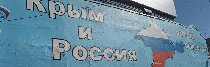 Противники российского статуса Крыма оказались в абсолютном меньшинстве