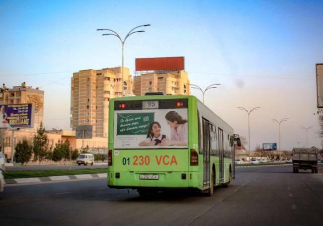 Пассажирские автобусы поднимут статус учителей | Вести.UZ