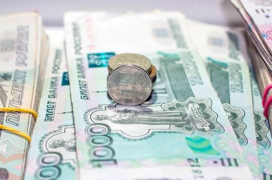 В Минтруде рассказали о финансировании госпрограммы «Социальная поддержка граждан»