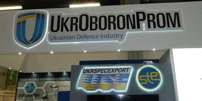 Почти половина мощностей «Укроборонпрома» – банкроты
