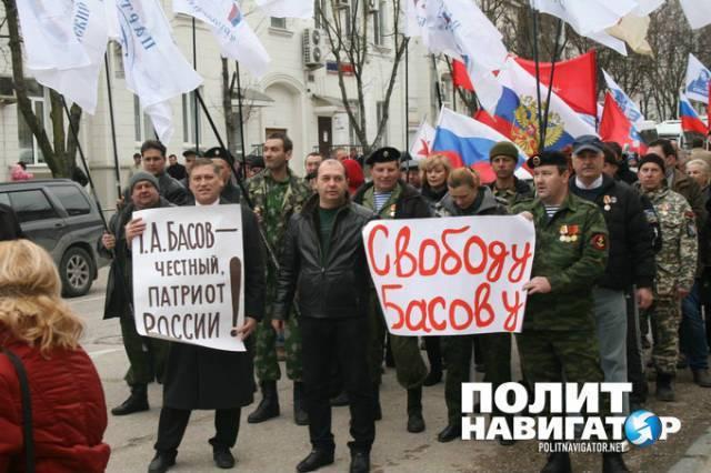 «Русский блок» требует покончить с коррупцией в Севастополе