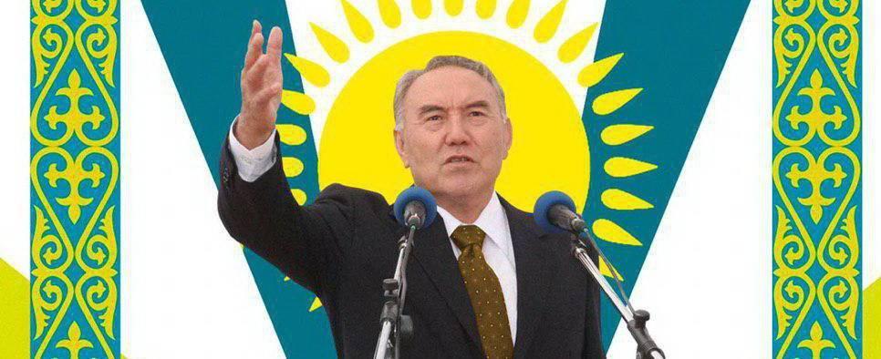 «Мухожук» по-казахски