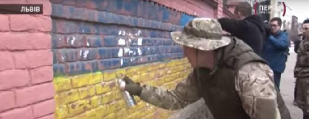 Львовские нацики атаковали Россию