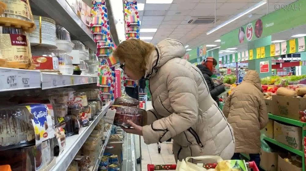 Опрос показал, сколько россиян столкнулись с нарушением потребительских прав