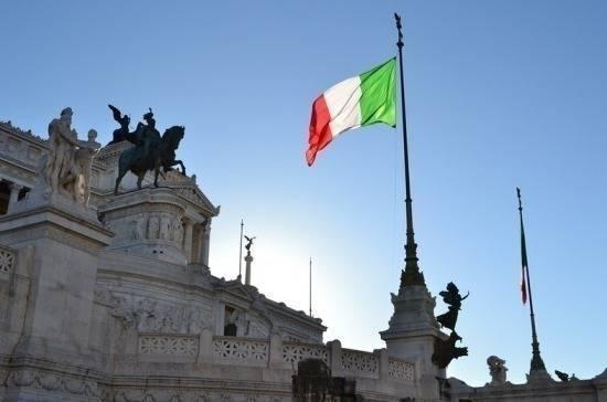 СМИ: у правительства Италии отсутствует стратегический взгляд на отношения с Китаем
