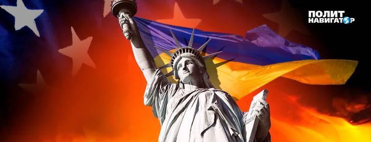 США вцепились в Украину: «Выиграет Порошенко или проиграет – всё только начинается»