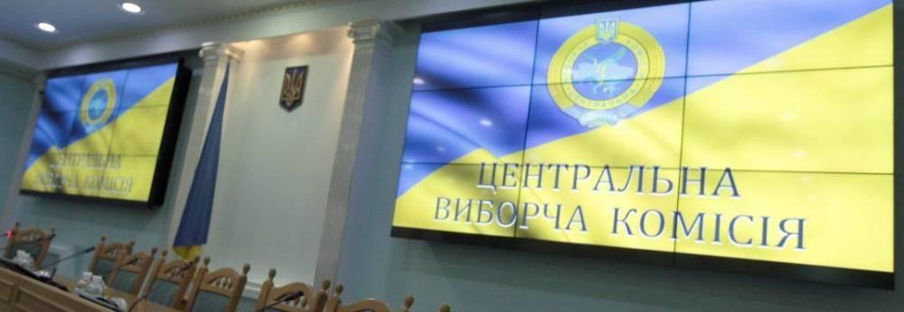 Затулин удивился, почему Украина не пригласила на выборы жителей Крыма