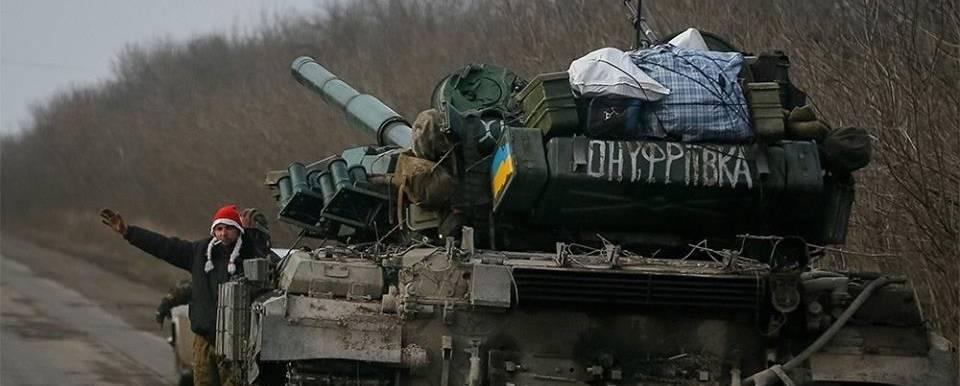 В США призвали Киев готовиться к поражению в войне с Россией